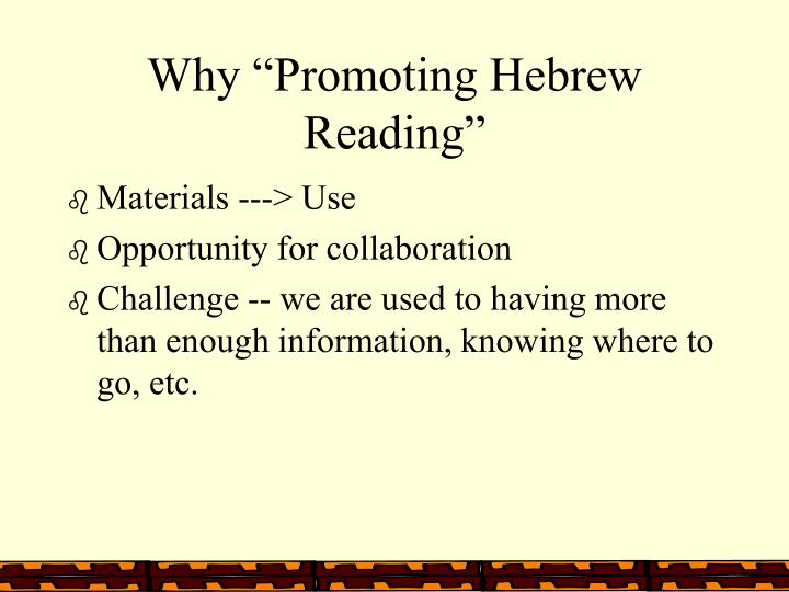 "Why ""Promoting Hebrew Reading"""