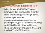 how to use employee id