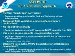 awips ii re architecture approach