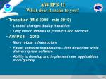 awips ii what does it mean to you