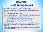 hsa plan health savings account