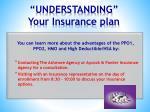 understanding your insurance plan
