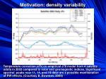 motivation density variability