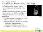 smart 1 observation 2006 sept