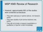 msp kmd review of research1