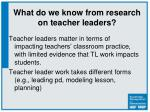 what do we know from research on teacher leaders