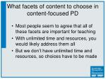 what facets of content to choose in content focused pd