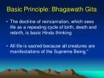 basic principle bhagawath gita