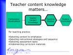 teacher content knowledge matters