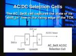 ac dc selection cells