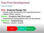 test first development
