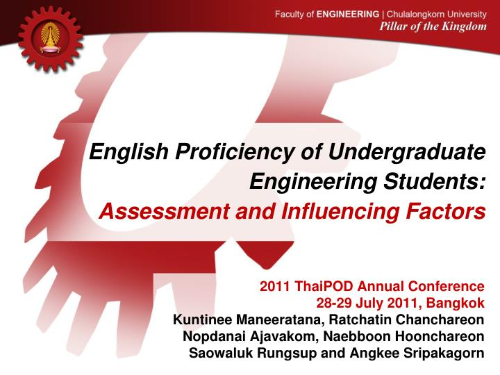 English proficiency of undergraduate engineering students assessment and influencing factors