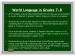 world language in grades 7 8