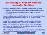 availability of free fp methods in health facilities