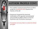 author profile cont1