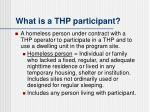 what is a thp participant