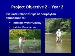 project objective 2 year 2