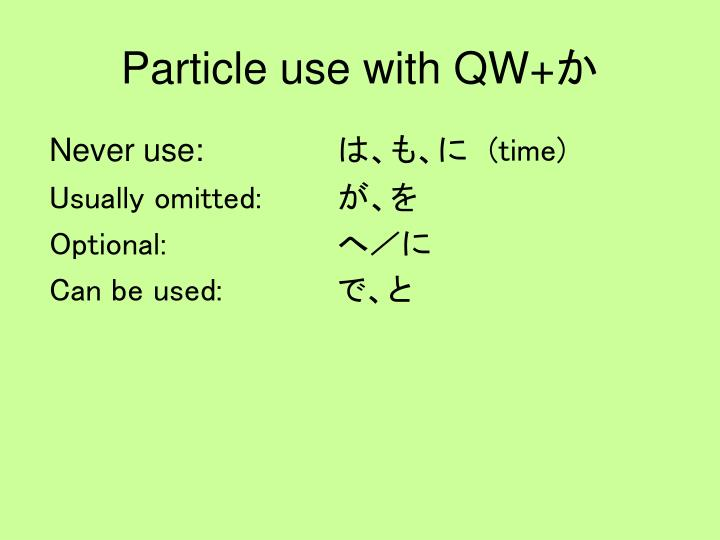 Particle use with