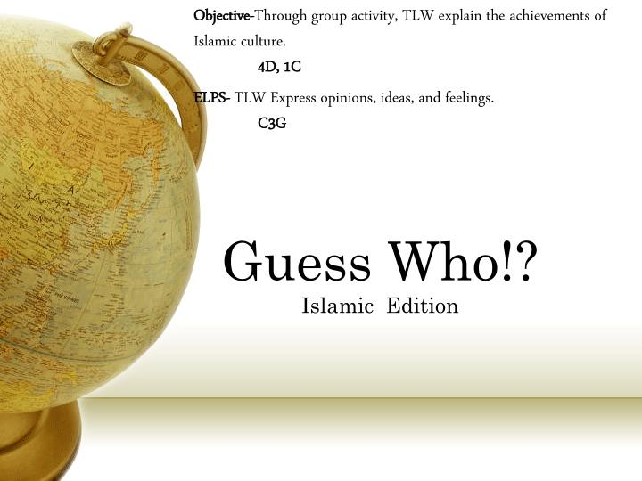 guess who islamic edition
