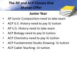 the ap and acp classes that marian offer