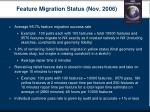 feature migration status nov 2006