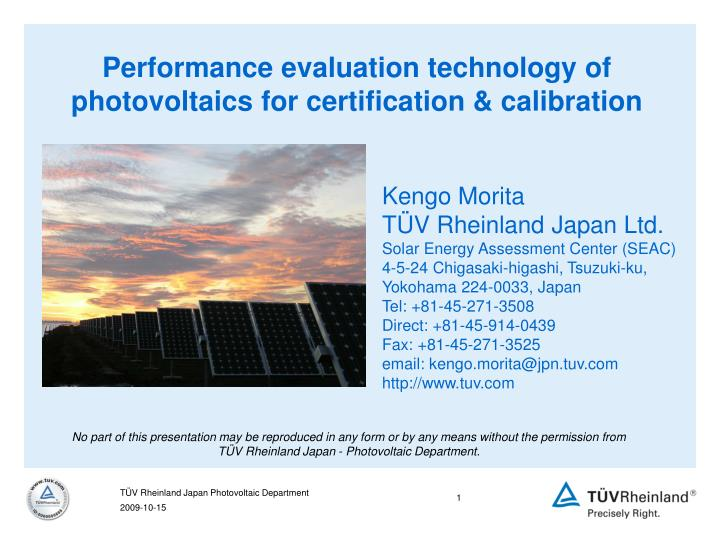 Performance evaluation technology of photovoltaics for certification & calibration