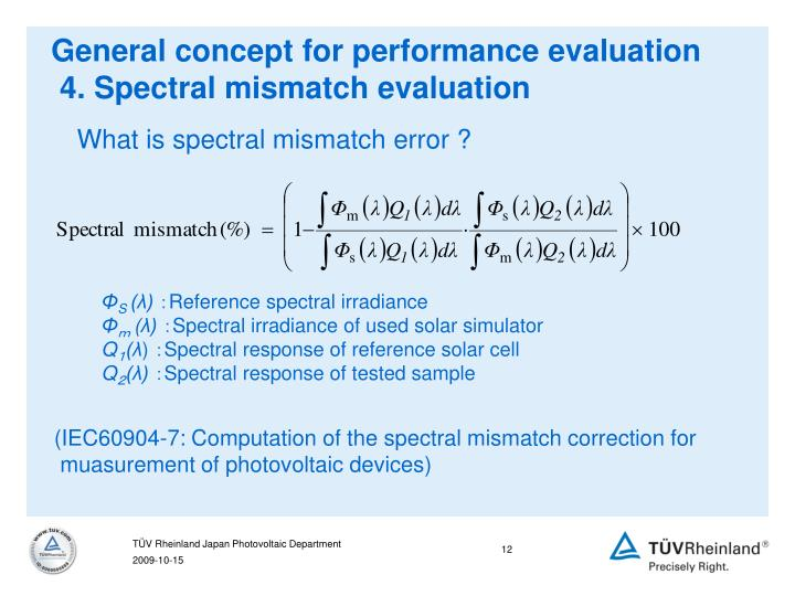 General concept for performance evaluation