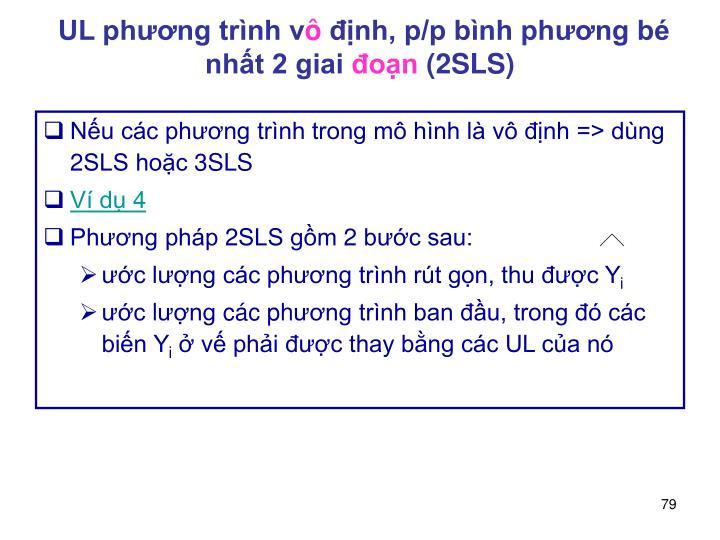 UL phương trình v