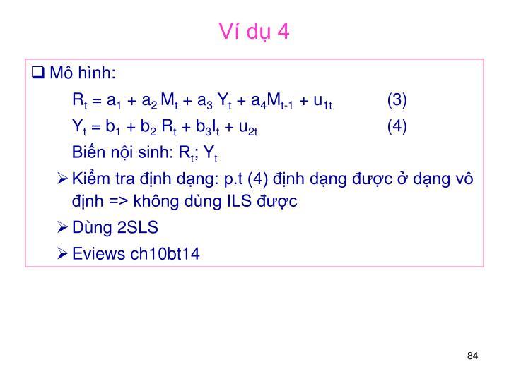 Ví dụ 4