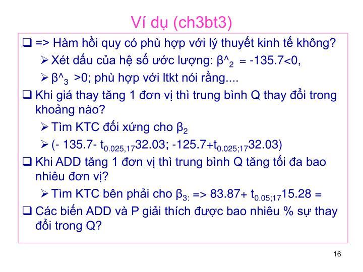 Ví dụ (ch3bt3)