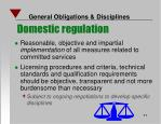 general obligations disciplines