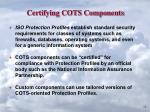 certifying cots components