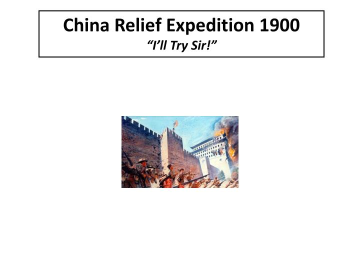 China Relief Expedition