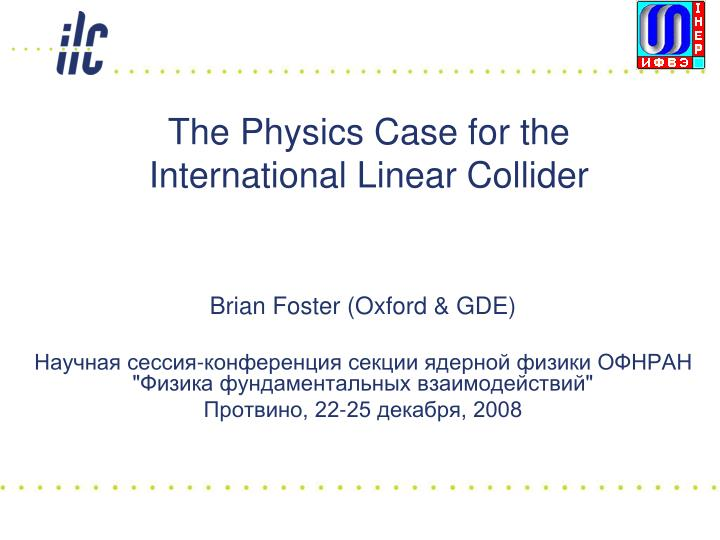 The physics case for the international linear collider