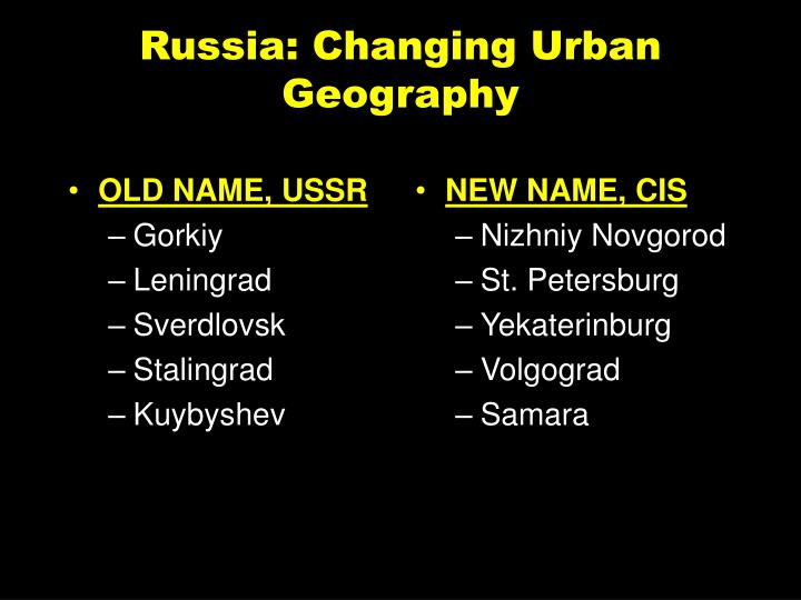OLD NAME, USSR
