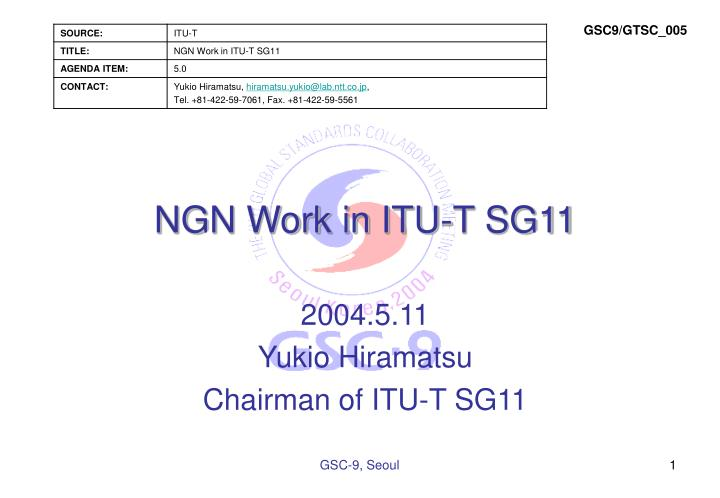 Ngn work in itu t sg11