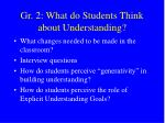 gr 2 what do students think about understanding