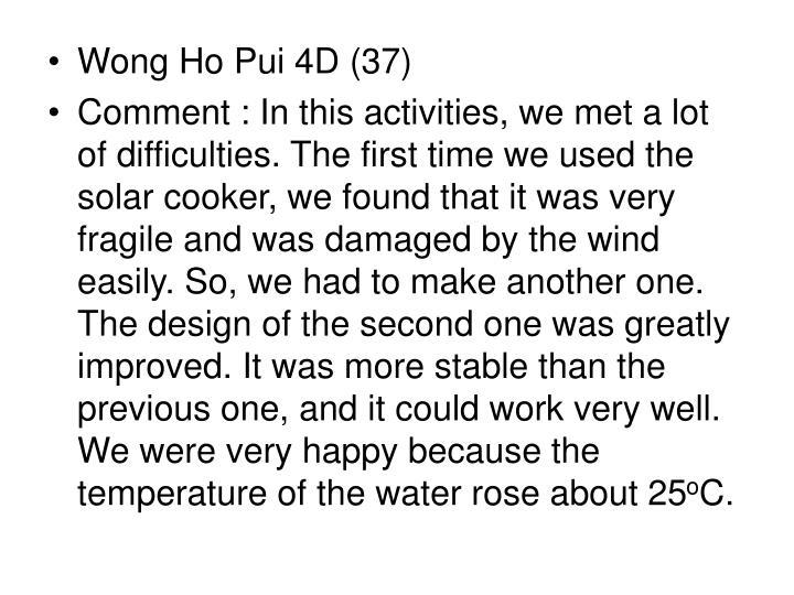 Wong Ho Pui 4D (37)
