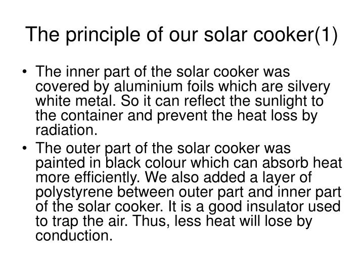 The principle of our solar cooker(1)