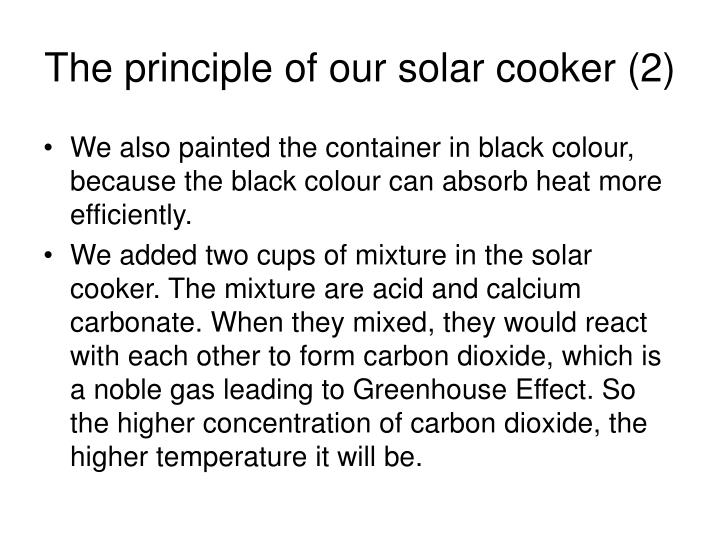 The principle of our solar cooker (2)