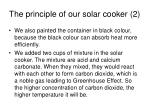 the principle of our solar cooker 2