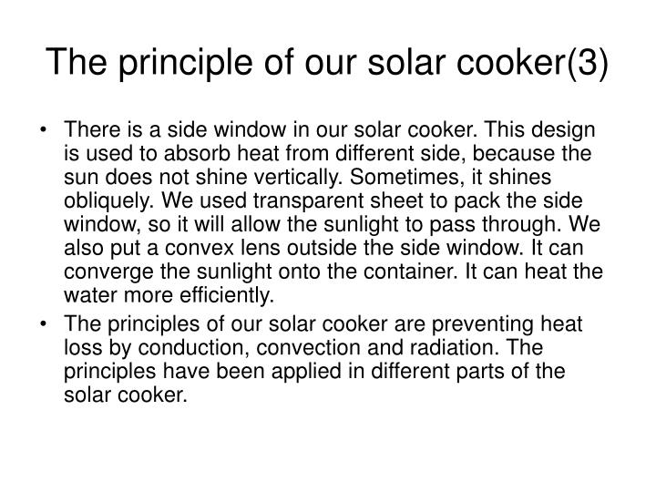 The principle of our solar cooker(3)