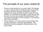 the principle of our solar cooker 3