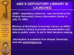 abd s depository library is launched