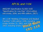 api 5l and 1104