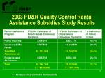 2003 pd r quality control rental assistance subsidies study results