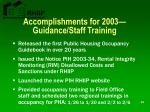 accomplishments for 2003 guidance staff training