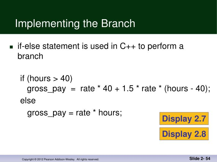 Implementing the Branch