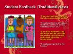 student feedback traditional class
