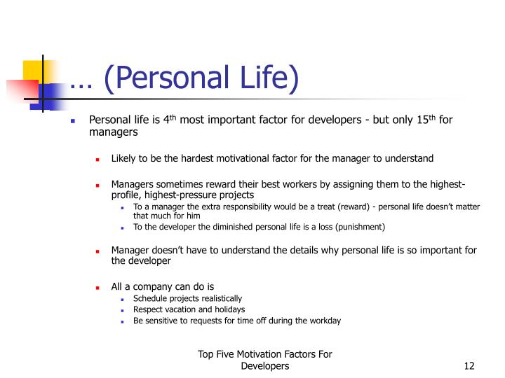… (Personal Life)